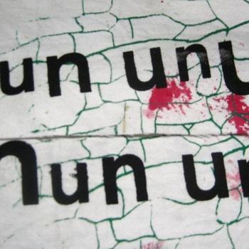 Nun Un - Nun Un II
