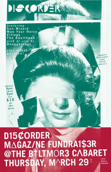 Discorder-Magazine-FundraiserEDIT