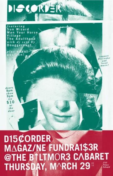 Discorder-Magazine-FundraiserEDIT