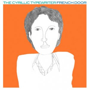 The Cyrillic Typewriter - French Door