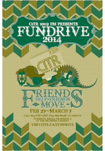 CiTR and Discorder FunDrive poster-page-001