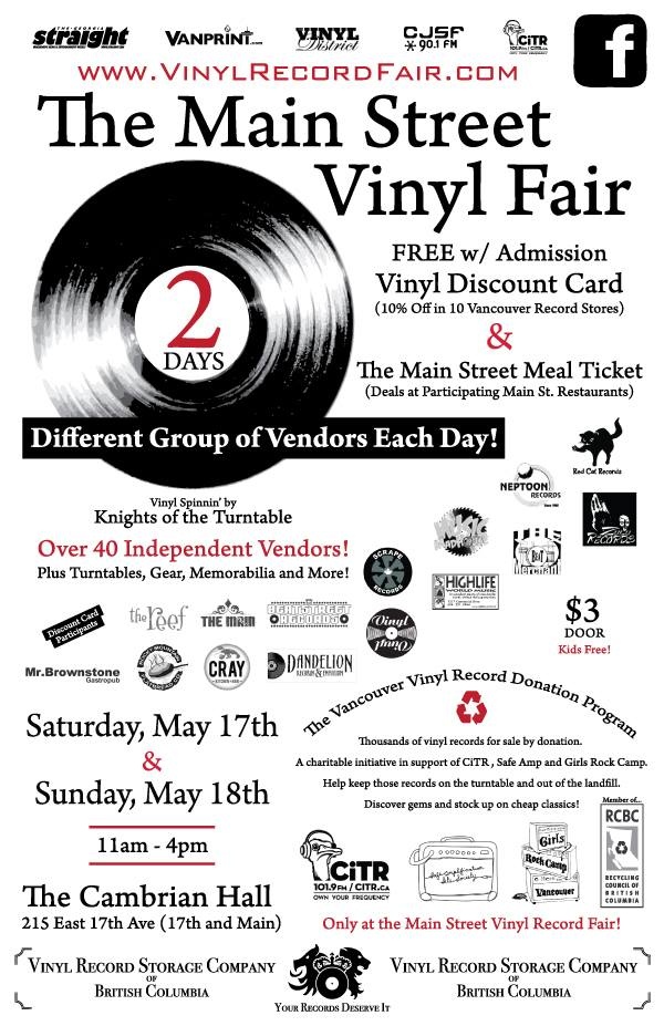 main street vinyl fair photo
