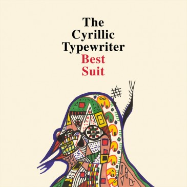 thecyrillictypewriter
