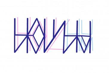 holyhum_title