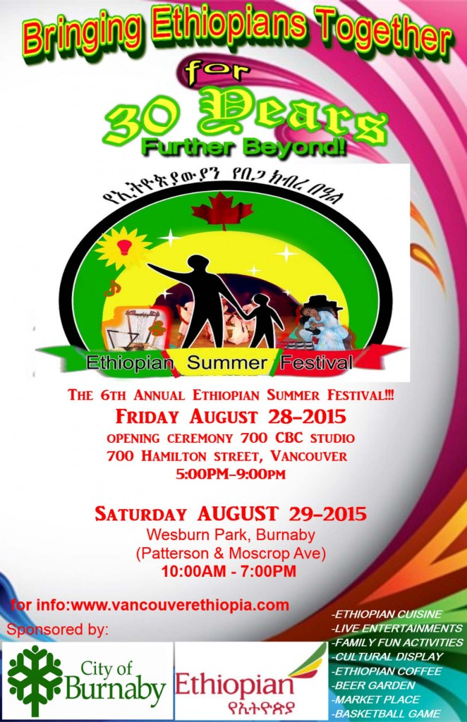 Ethiopian Summer Festival poster 2015_Page_1