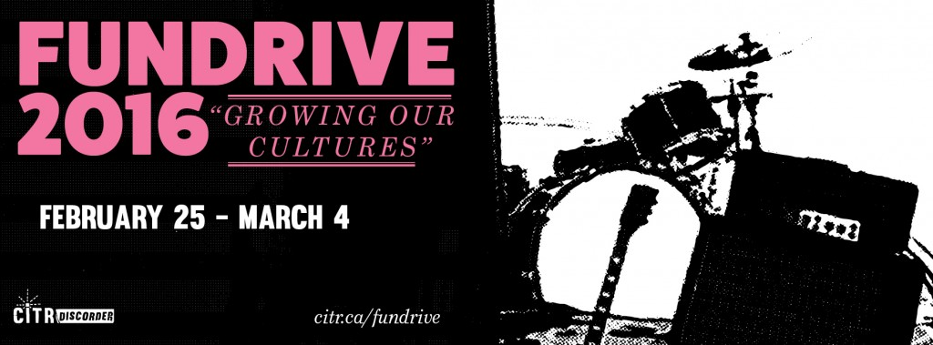 Fundrive_Banner2