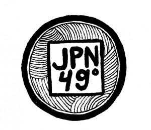 JPN49 | Illustration by Emma Potter for Discorder Magazine