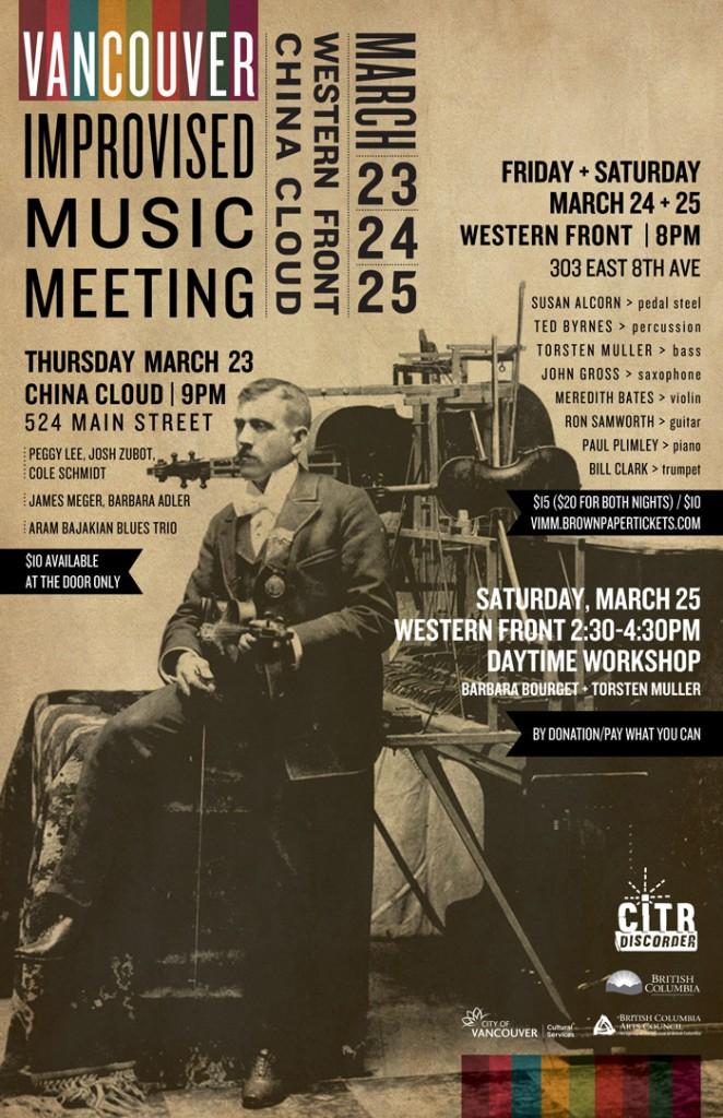 IMM-Poster-Feb2017-Digital