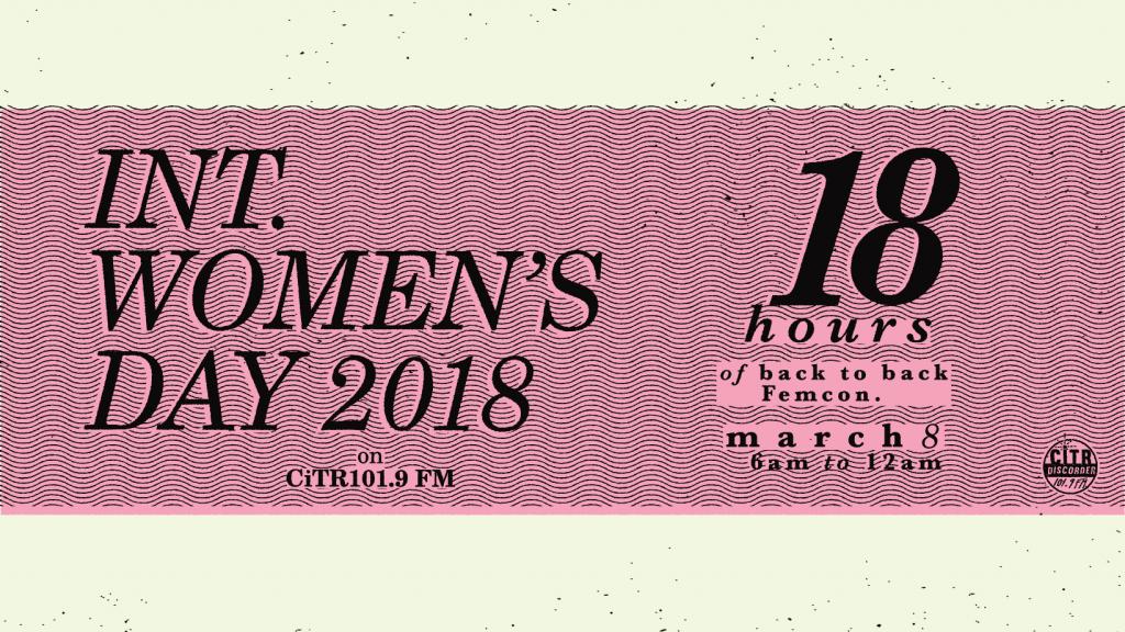 intWomensday2018_facebook (1)