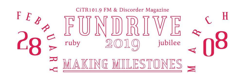 Fundrive 2019 Show Prizes! | CiTR